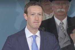 البرلمان البريطاني يطلب مؤسس فيسبوك المثول امامه