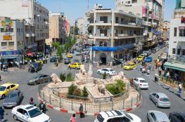 الاقتصاد الفلسطيني يشهد تراجعاً للشهر الخامس على التوالي