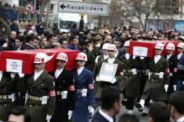 تركيا تعلن عن مقتل اثنين من جنودها في هجوم  لحزب العمال الكردستاني