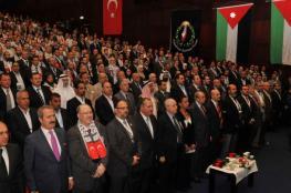 """""""فتح"""" تدين مؤتمر """"إسطنبول"""" وتعتبره التفافا وضربا لمكانة منظمة التحرير"""