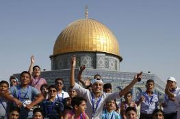 أطفال من غزة يكتشفون القدس للمرة الأولى