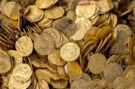 بعد سنين من اخفائها ..العثور على 28 طناً من الذهب الخالص