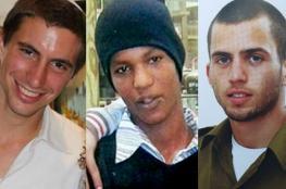 اسرائيل : سنرفع وتيرة الضغط على أسرى حركة حماس