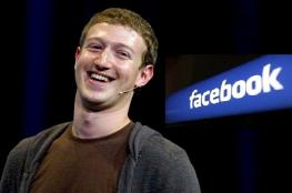 """ثروة مؤسس """"فيسبوك"""" زادت 5 ملايين دولار بأسبوعين"""