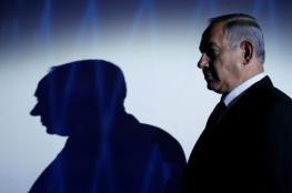 احتجاجات بإسرائيل على بطء التحقيقات مع نتنياهو