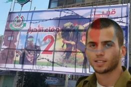 اسرائيل تقدم عرضاً جديداً لحماس برعاية مصرية لعقد صفقة تبادل
