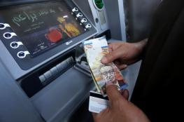 سلطة النقد تنفي اغلاق حسابات الأسرى المحررين في البنوك