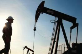 أسعار النفط تهوي من جديد
