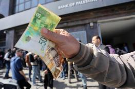 الشوا : قادرون على التعامل مع الازمة المالية