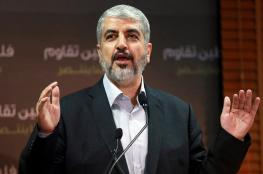 خالد مشعل : لا نريد حروبا ونريد مشروعا يختصر الطريق على المقاومة
