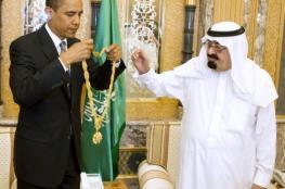 """هذه الهدايا التي تلقاها """"اوباما """" من الزعماء العرب"""