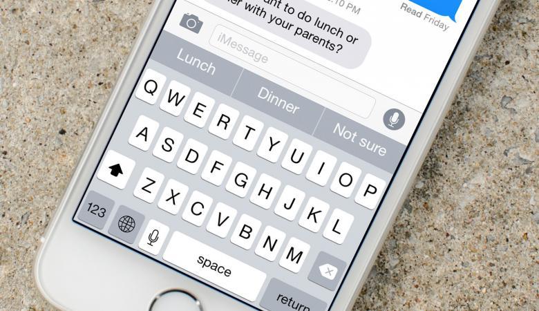 آبل تكشف عن لوحة مفاتيح سرية تمكن مستخدميها من الكتابة بسهولة