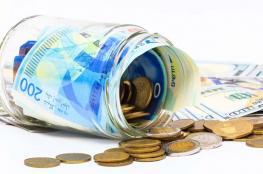 انخفاض طفيف يطرأ على أسعار صرف العملات