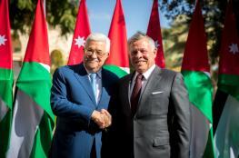 الرئيس والعاهل الأردني يتبادلان التهاني بحلول رمضان
