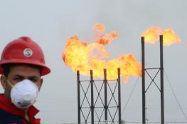 اسعار النفط تهوي الى اقل سعر منذ 18 عاما