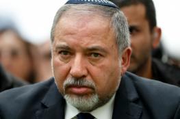 ليبرمان : تشريع البؤر الاستيطانية سيضر بمكانة اسرائيل