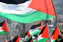رفع علم فلسطين في مقر البرلمان السلفادوري لأول مرة في تاريخ العلاقة بين البلدين
