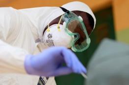 الصحة العالمية عن ارقام كورونا : هي الأكبر على الاطلاق