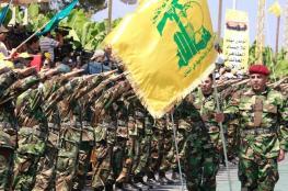 الاردن يرفض وجود حزب الله على حدوده