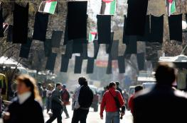 الحكومة تدعو رجال الاعمال الاجانب الى الاستثمار في فلسطين
