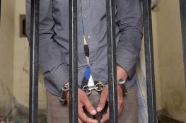 الحكم على خائن بالسجن المؤبد مع الاشغال الشاقة في رام الله