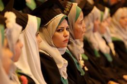 مؤشرات صادمة ..اعداد هائلة من خريجي الجامعات الفلسطينية بدون عمل