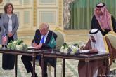 """ترامب: البابا """"رائع"""" والاستقبال السعودي """"مذهل"""""""