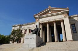 وزارة التربية تعلن عن توفر منح دراسية في كوبا