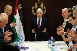 التنفيذية تقرر عقد المجلس الوطني في يوم 30 من شهر نيسان