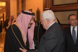 الملك سلمان خلال لقائه بالرئيس : سنواصل دعم فلسطين