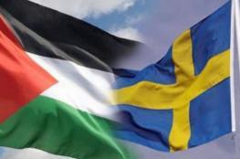 دعم سويدي جديد للاجئين الفلسطينيين بقيمة 6.6 مليون دولار