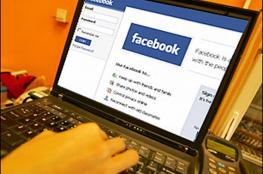 القبض على شخص ابتز فتاة من الخليل عبر فيسبوك