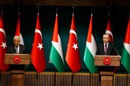 قمة تركية فلسطينية بين الرئيس وأردوغان في انقرة