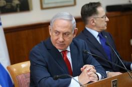 نتنياهو: لا أنوي الإفصاح عما نخطط له بشأن غزة