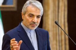 ايران: لن نتفاوض مع ترامب حول أمننا القومي