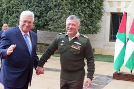 قمة فلسطينية اردنية في العاصمة عمان