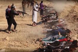 """العراق.. الحكم بإعدام 14 متهما في """"مجزرة سبايكر"""""""