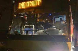 اصابة اسرائيلي بجراح في عملية اطلاق نار شرق رام الله
