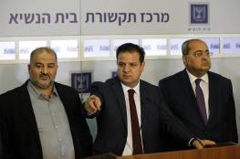 ازرق ابيض والمشتركة يتفقان على منع نتنياهو من تشكيل حكومة