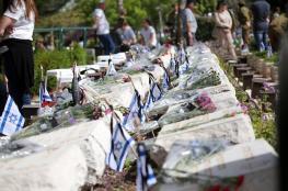 الاحتلال يشرع بإنشاء أضخم مقبرة للمستوطنين في الضفة الغربية