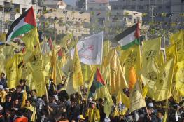 فتح : قرار الادارة الامريكية حبر على ورق
