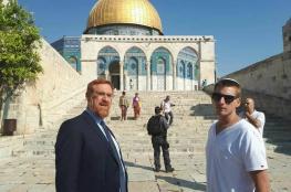 """المتطرف غليك يزوج ابنه داخل المسجد الأقصى المبارك """"صور """""""