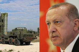 "اردوغان لواشنطن : اتفاقية ""اس -400"" انجزت مع روسيا"