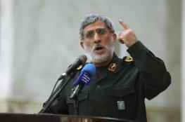 """هل قتلت """"اسرائيل """" قائد فيلق القدس الجديد ؟"""