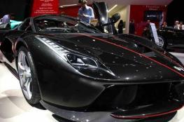 سيارة بيعت ب2.2 مليون دولار قبل اطلاقها