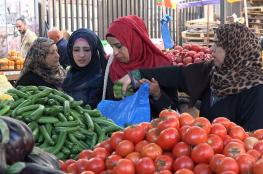 هذه أسباب ارتفاع أسعار الخضار والفواكه في الأسواق الفلسطينية
