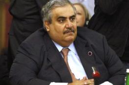 """البحرين تشن هجوما  حادا على  """"اسرائيل"""""""