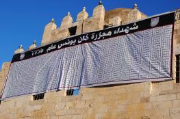 61 عاما على المجزرة الاسرائيلية في خان يونس