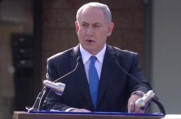 نتنياهو : لا تقسيم للقدس ولا اخلاء للمستوطنات