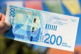 أسعار العملات: الدولار والدينار يواصلان الحفاظ على هبوطهما